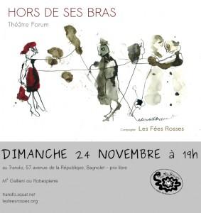 """Dimanche 24 novembre: Théâtre-Forum """"Hors de ses bras"""""""